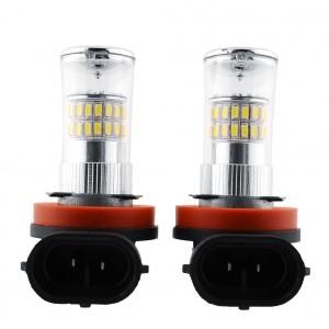 H11 12V/24V 48 SMD Globe 420Lm (1PC)