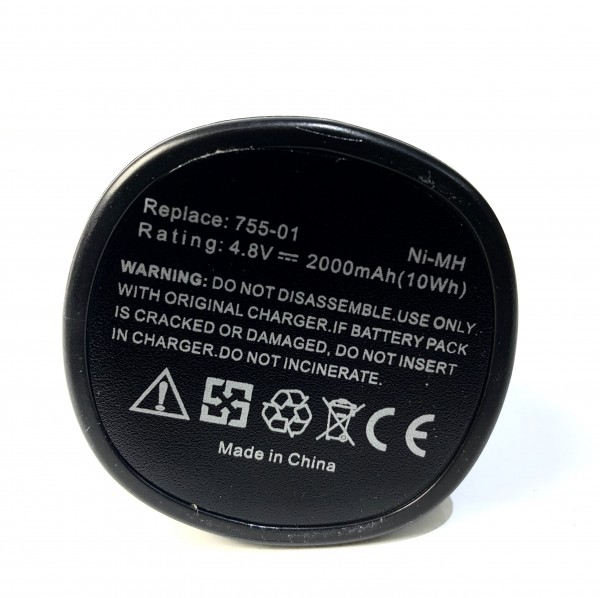 Dremel 4.8V 2.0Ah Replacement Battery (755)