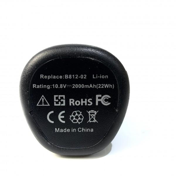 Dremel 12V | 2.0Ah | Li-ION Max battery (B812)